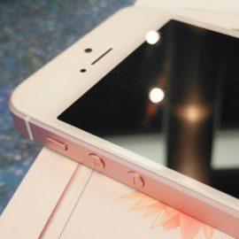 新竹中古手機 買賣服務 膜幻鎂機歡迎Iphone高價回收貼換升級,只要你有Iphone / Samsung / HTC…等智慧型手機,無論是泡水,摔機,不開機,螢幕破裂等,都可以來店洽詢,我們用最實在的價格跟您收購!趕快趁APPLE等各大廠新機潮之前賣個好價格存錢換新機囉!