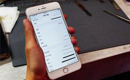 iphone容量升級新竹 iphone容量不夠
