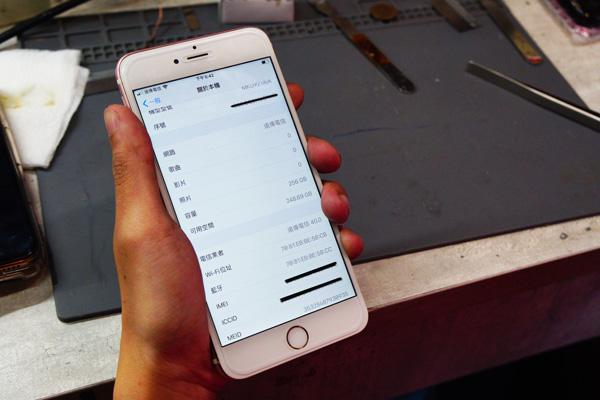 以上就是iphone容量升級 的過程,歡迎跟小編一樣因為iphone容量太小而困擾的朋友們都可以來膜幻鎂機!
