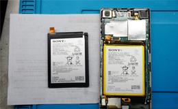 SONY手機維修 新竹SONY換電池『我能想到最浪漫的事就是和你一起慢慢變老~』以前的手機總是可以陪伴我們度過漫長歲月。現在的Mobile phone由於是精密零件組成,稍微一個move一個angle就需要急救了,小編一個不小心 「晶晶體」就上身了哈哈哈!