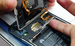 新竹手機維修 新竹手機螢幕維修 新竹手機保護貼 華為維修 HUAWEI維修